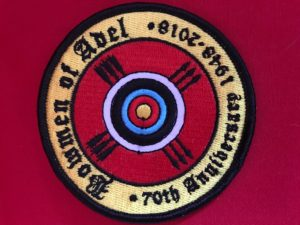 Fabric Patch